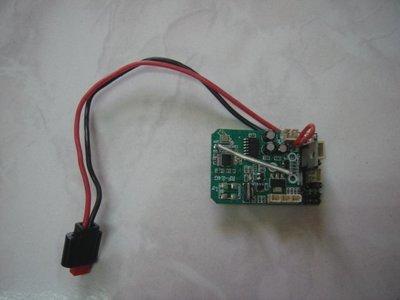 (大樹的家): 飛輪fx-066 2.4G遙控直昇機原廠配件電路板大特價