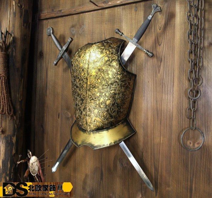 DS北歐家飾§loft工業風古羅馬盾牌 雕花黃金甲盔甲寶劍 壁飾掛飾玄關壁掛酒吧仿舊復古美式鄉村 中世紀帝國 裝潢設計