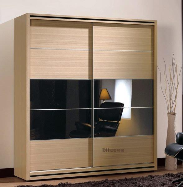 【DH】貨號G097-11《威納》5.2尺白橡造型衣櫃/衣櫥˙另有7尺˙質感一流˙主要地區免運