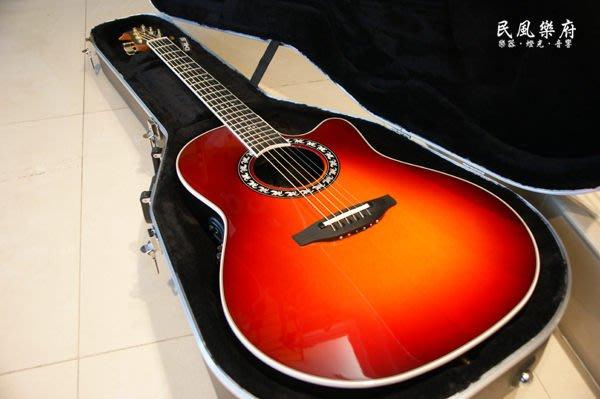 《民風樂府》美國廠 Ovation Legend 1777LX-RTD 民歌經典 單板 圓背吉他 含原廠硬盒