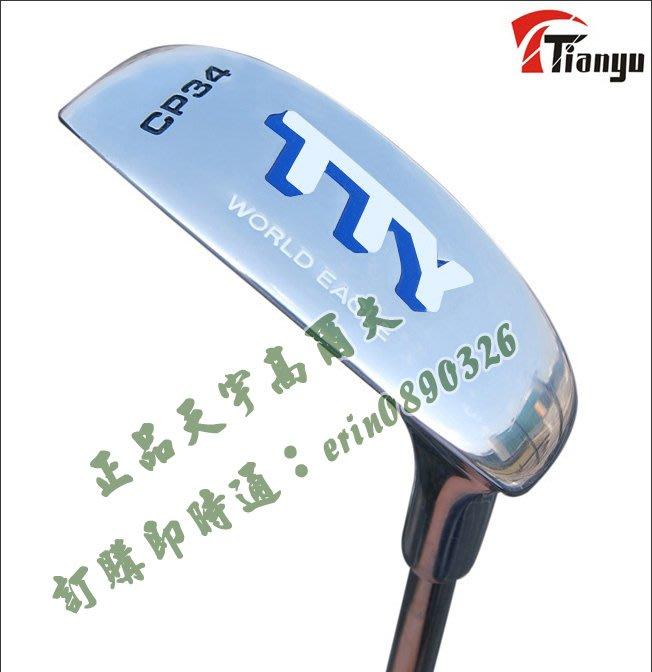酷兒の體育 廠家直銷 TTYGJ 天宇高爾夫 正品 高爾夫雙面切桿 golf球桿 男女款 初學練習桿 鐵桿特價