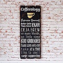 美式鄉村複古咖啡廳壁飾咖啡元素咖啡杯壁畫裝飾畫掛畫木板畫