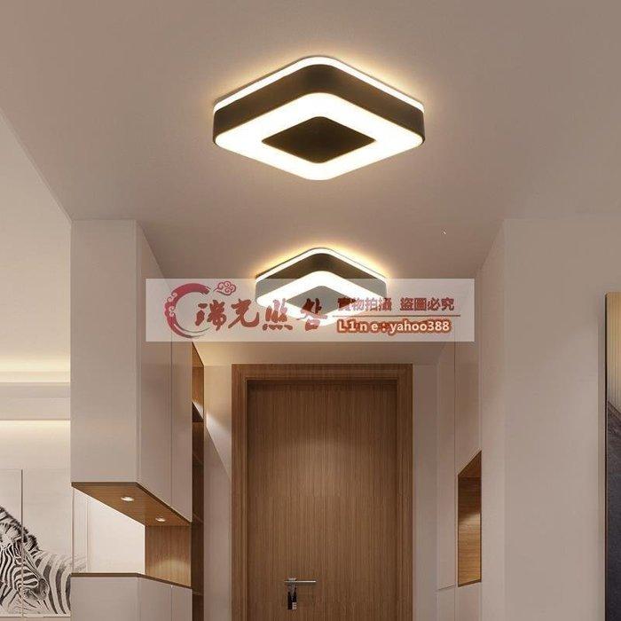 【美燈設】過道燈走廊燈簡約現代led玄關吸頂燈創意陽台燈走道入戶燈飾