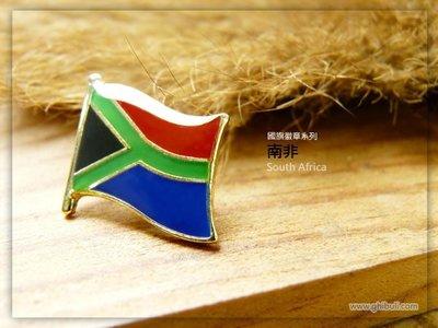 【衝浪小胖】南非國旗徽章/ 國家/ 胸章/ 別針/ 胸針/ South Africa/ 超過50國圖案可選 新北市