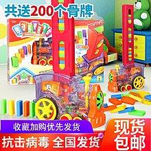 兒童益智彩色多米諾骨牌發牌自動投放車小火車小男孩玩具桌面游戲