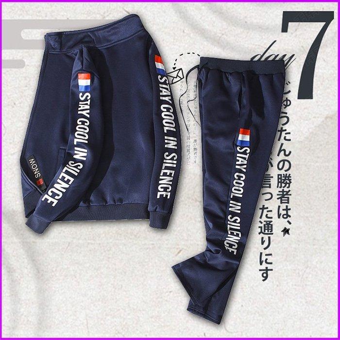 至尚運動 秋冬長袖套裝 5XL-9XL大尺碼套裝 日系韓版修身套裝 男女同款情侶運動套裝 串標字母印花套裝 衛衣衛褲套裝
