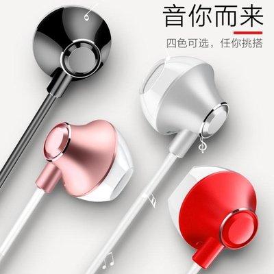 阿仙奴 H1耳機入耳式運動耳塞蘋果有線重低音炮K歌女生通用半耳塞