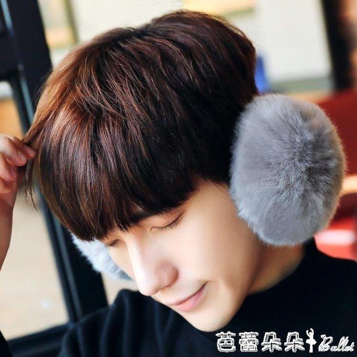 耳罩保暖耳套耳包冬季護耳朵耳捂子兒童冬天耳帽男女可愛正韓防凍 YXSH