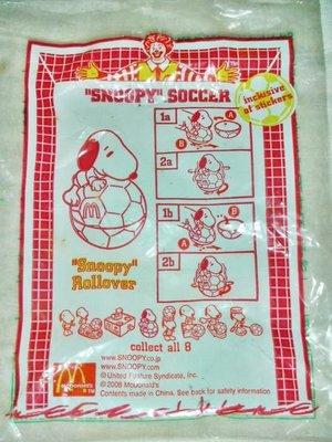 aaL皮商旋.(企業寶寶玩偶娃娃)全新附袋裝2006年麥當勞發行史努比盃足球賽-滾球史努比!--值得收藏!/6房樂箱57