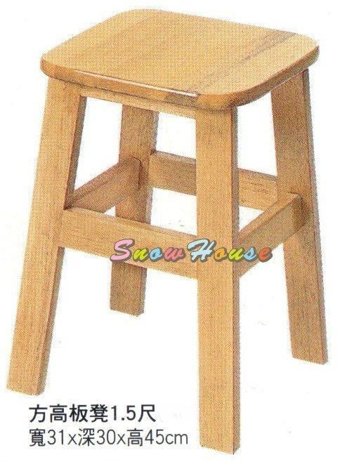 ╭☆雪之屋居家生活館☆╯S642-12 1.5尺古椅/方板凳/餐椅/木製/古色古香/懷舊(另有1尺)