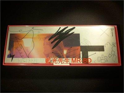 [DVD] - 田馥甄 : 如果 PLUS LIVE 巡迴演唱會 雙碟版 ( 台灣正版 )