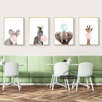 現貨促銷~北歐ins風 可愛動物吹泡泡 有框畫帶背板 現代抽象藝術 房間臥室掛畫 玄關壁畫 生日禮物~xok62355