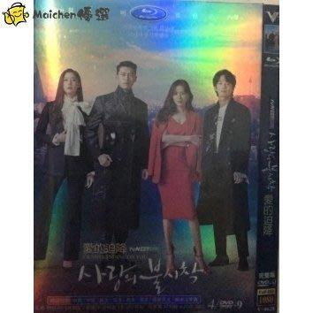 韓劇 愛的迫降 DVD 全新 《愛的迫降》玄彬/孫藝珍/徐智慧