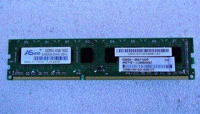 ~ 駿朋電腦 ~ ASint DDR3 4G 1600 桌上型記憶體 測試正常 $350 桃園市