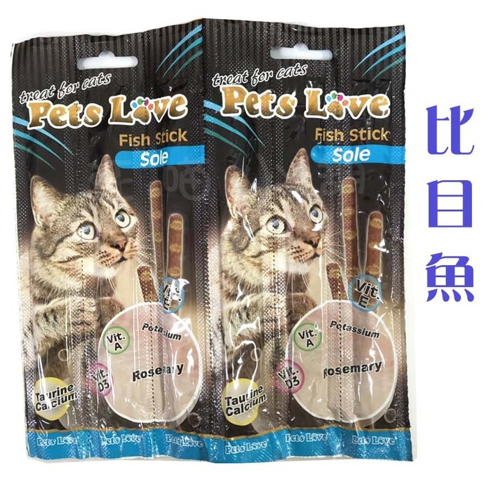 ☆汪喵小舖2店☆ Pets Love 貓咪零食阿拉斯加魚肉條 一包6支入共30克 // 鮪魚、鮭魚、鱒魚、比目魚任選