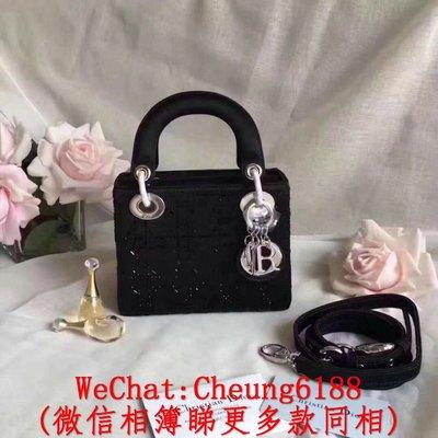 頂級 Dior 黑色 燙鑽系列 Diorama 翻蓋式小手提包 三格配兩條肩帶 絲綢布料燙水鑽 17cm
