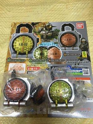 假面騎士 日版 鎧武 扭蛋版 鎖頭組 單售松果 不含榴槤