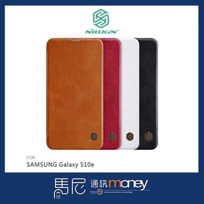 NILLKIN 秦系列皮套/SAMSUNG Galaxy S10e/手機殼/保護套/書本皮套/翻蓋皮套/側掀皮套【馬尼】