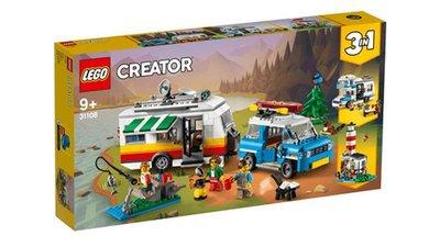 全新 LEGO 樂高 31108 Creator 3合1創作系列 家庭假期露營車 全新未拆 公司貨