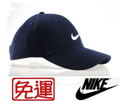 全新 現貨 NIKE GOLF 棒球帽 魔鬼氈 帽子 老帽 可調式 運動帽 高透氣高爾夫帽 基本 素面 深藍色