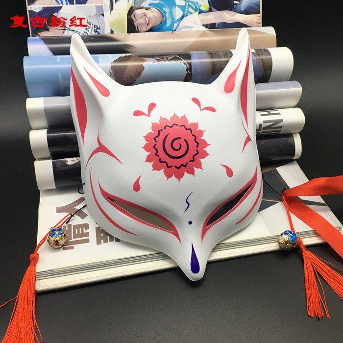廠家 ~最低價日式和風彩繪狐貍面具抖音同款半臉狐妖面具cos動漫貓臉面具男女