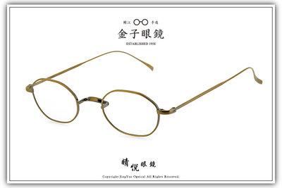 【睛悦眼鏡】職人工藝 完美呈現 金子眼鏡 KV 系列 KV OOO ATG 79552