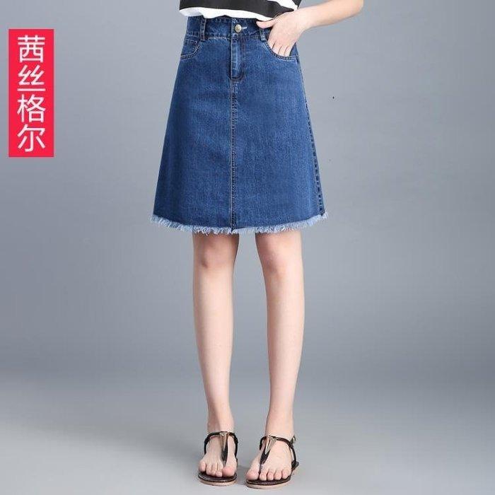 牛仔半身裙 牛仔裙半身裙A字裙短裙薄款牛仔裙中長款流蘇牛仔半身裙