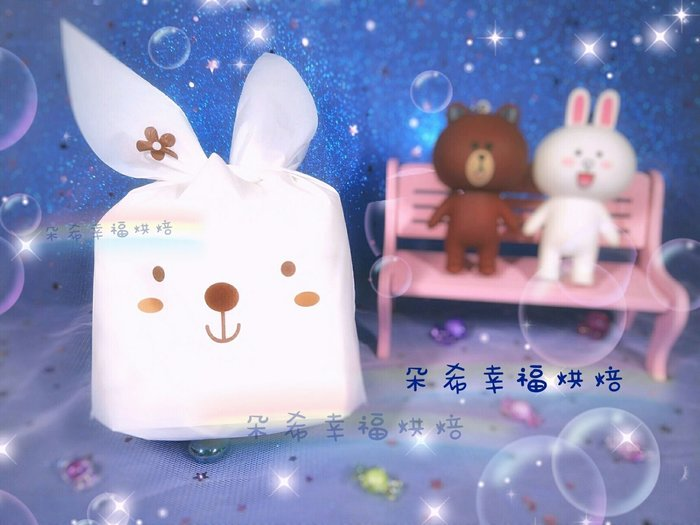 一個2元 超萌 長耳 兔子 點心袋 兔子袋 長耳兔 兔子耳朵點心袋 兔耳朵 糖果袋 餅乾袋 麵包袋 包裝袋 朵希幸福烘焙