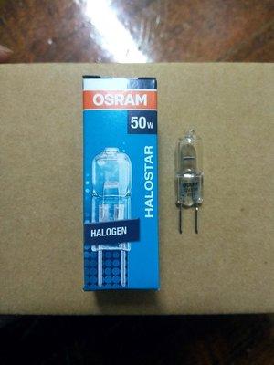 現貨  OSRAM 歐司朗豆燈  G6.35 12V 50W 插腳燈 儀器燈 坎燈 豆泡燈 水晶燈 玄關燈 流水燈