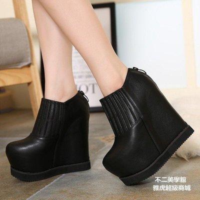 【格倫雅】~秋冬條紋15cm超高跟坡跟松糕厚底圓頭女短靴 及裸靴67373[g-l-y41