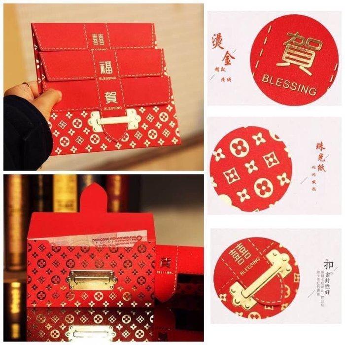 現貨 特價搶購 過年首選 必備商品 紅包袋 禮物袋 新款高質感燙金紅包袋