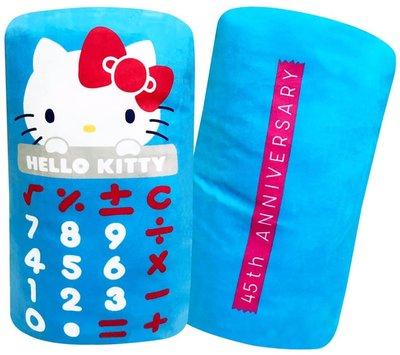 【好孩子福利社】KT45th造型枕 計算機造型暖手抱枕 KITTY 三麗鷗 正版授權
