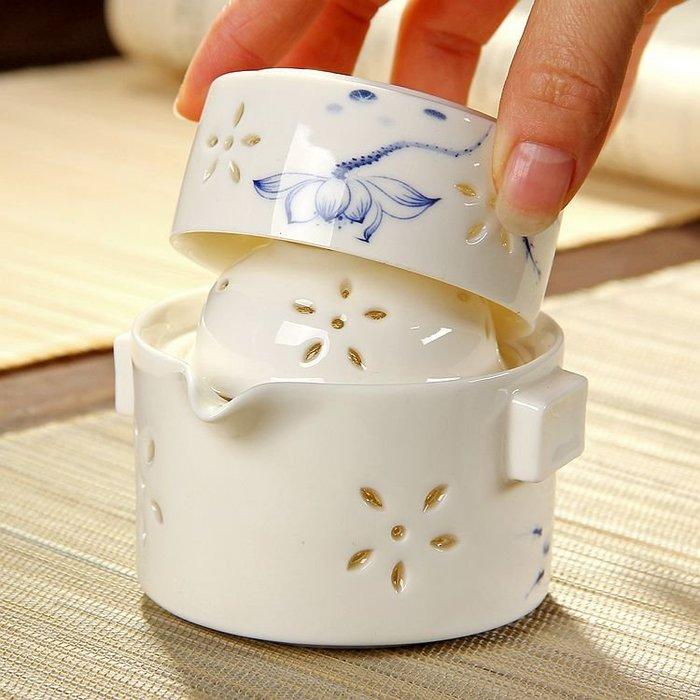 鏤空玲瓏陶瓷快客杯一壺二杯旅行便攜茶具套裝辦公室青花瓷茶壺#茶具#旅行茶具#茶具套裝#便攜