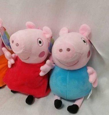 粉紅豬小妹 6吋 絨毛娃娃 玩偶 佩佩 Peppa Pig 喬治沒有了,剩下佩佩