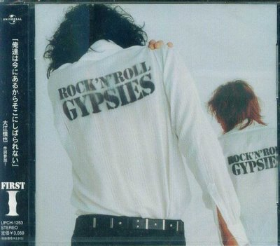 (日版全新未拆) ROCK N ROLL GYPSIES - I