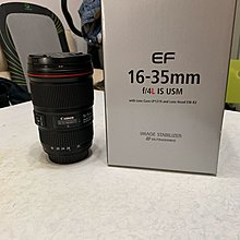 Canon EF 16-35mm f/4L IS USM with H&Y filter