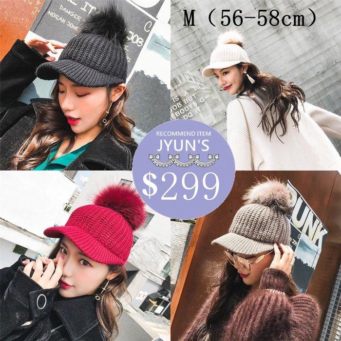 帽子 日韓版時尚新款純色秋冬針織大毛球羊毛棒球帽鴨舌帽 4色-JYUN'S 1201現貨