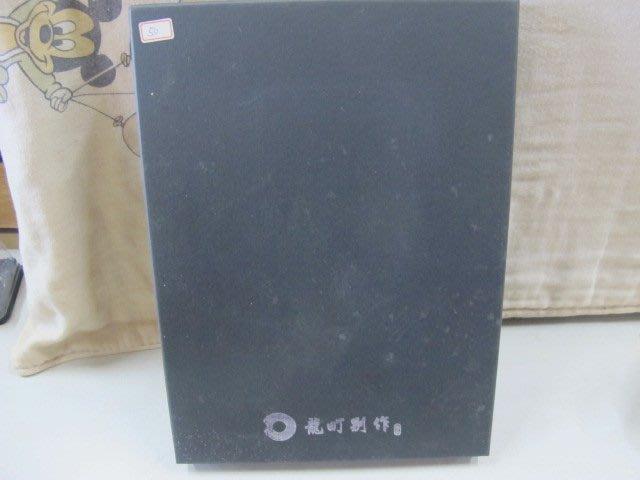 二手舖 NO.1159 龍町別作 不鏽鋼筷子組 5雙 盒裝