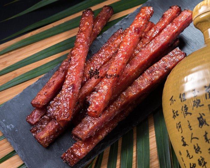 豬肉條肉乾-紹興/蔗香燻肉乾►埔里酒廠門市伴手禮-糖的魔術師