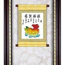 『府城畫廊-台灣工藝品』水琉璃-麒麟獻瑞-32x48-(卷軸立體裱框,高質感掛匾)-請看關於我聯繫-A06-10