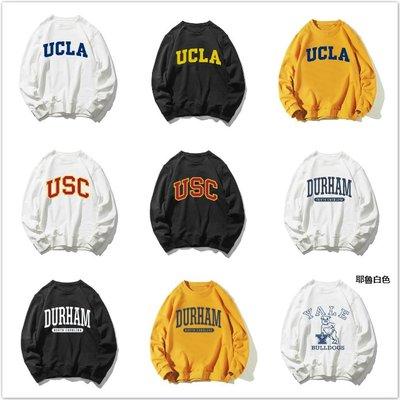 美國 NCAA 大學名校籃球訓練服 隊服 大學T 長袖T 團體服 UCLA 耶魯 麻省理工學院 USC UCONN 全棉