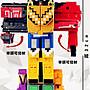 八合一[動物戰隊]級堅固耐玩的/數字變形金剛/變形機器人/數字變形/變形玩具