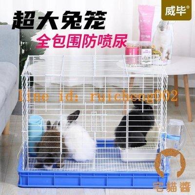 ❆sunshine小商鋪❆ 防噴尿兔籠小兔子荷蘭豬籠子寵物用品室內家用專用別墅窩屋KL