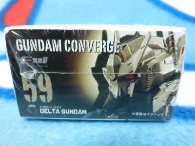 鋼彈 FW GUNDAM CONVERGE 10 59號  DELTA 鋼彈
