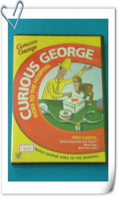 *【幼兒英語 DVD 】小pen 多媒體*Curious George ---Goes to the hospital--好奇的喬治猴* (特價)