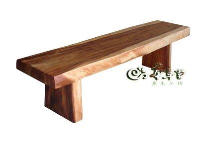水柚木 長凳 板凳 穿鞋凳 板材 木板 長椅 原木凳 實木椅 木板 戶外休閒椅 餐椅 HB-0028