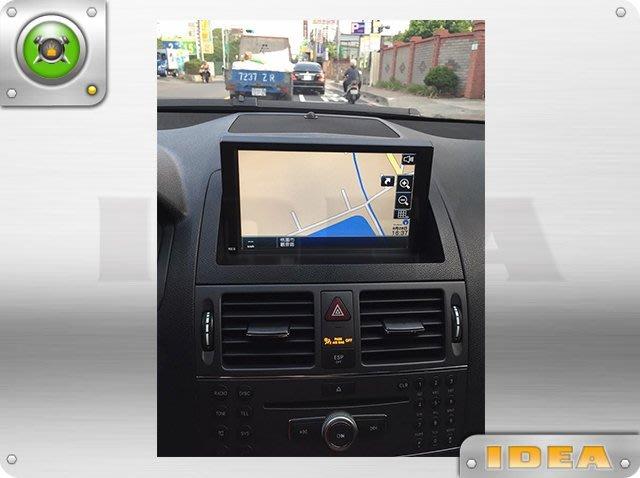 D18030708賓士 W204【8吋觸控螢幕專用音響主機】╭ 數位電視.衛星導航.藍芽.倒車顯影. usb SD