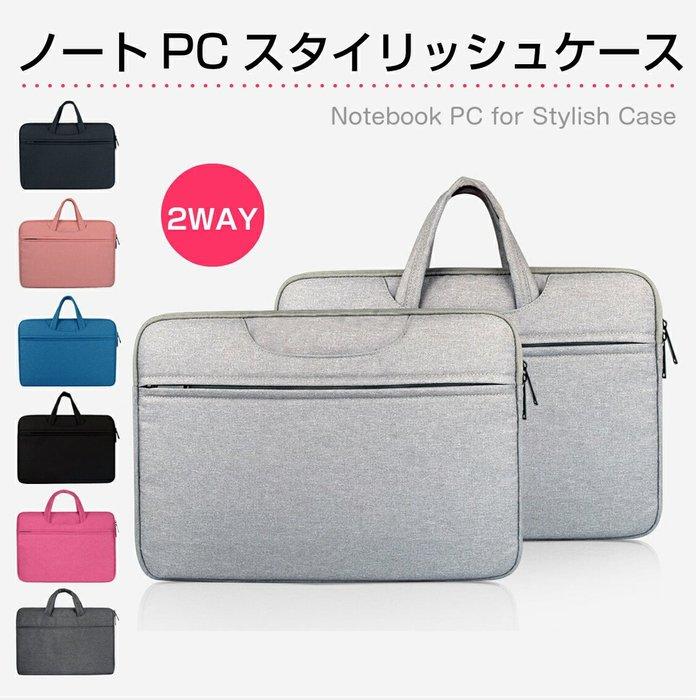 《FOS》日本 蘋果 MacBook 電腦包 筆電包 公事包 出差 出國 旅遊 攜帶 輕量 防撞 防水 時尚 熱銷第一