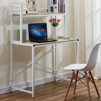 【優比傢俱生活館】19 便宜購-9810淺木紋白色雙色3.5尺書桌/電腦桌 SH848-3