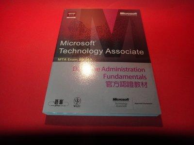 【愛悅二手書坊 14-04】搜尋結果 MTA Exam 98-364 Database Administration-